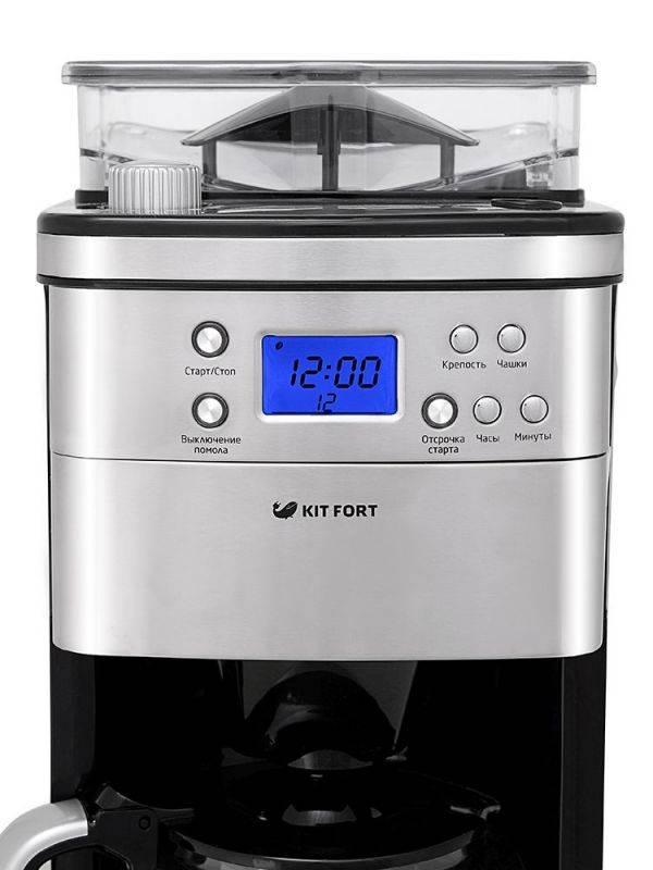 Кофеварка капельная Kitfort КТ-705 серебристый - фото 3