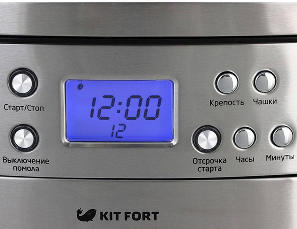 Кофеварка капельная Kitfort КТ-705 серебристый - фото 4