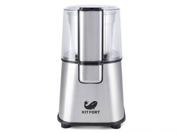 Кофемолка Kitfort КТ-1315 серебристый