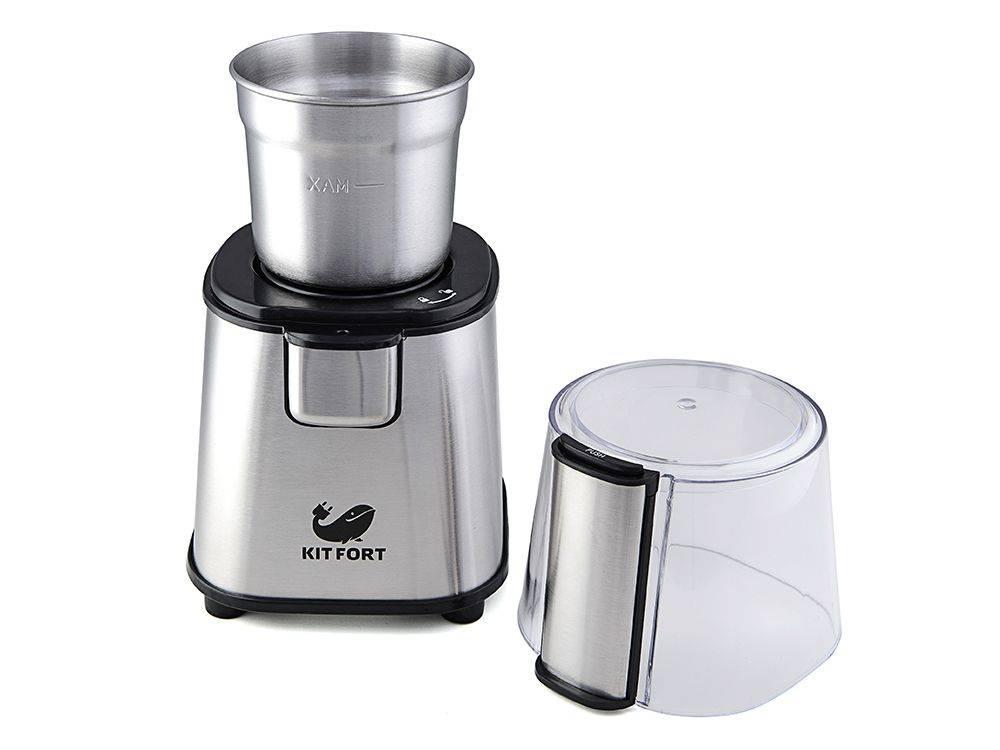 Кофемолка Kitfort КТ-1315 серебристый - фото 4