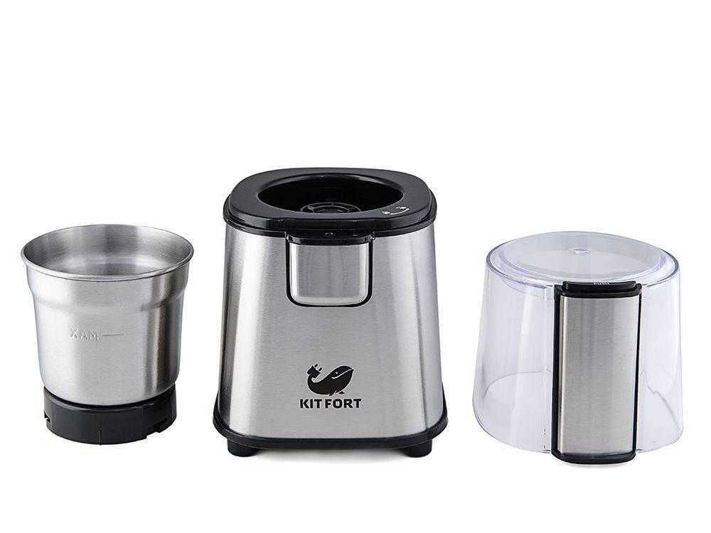 Кофемолка Kitfort КТ-1315 серебристый - фото 8