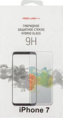 Защитная пленка Redline для Apple iPhone 7 (УТ000015233)