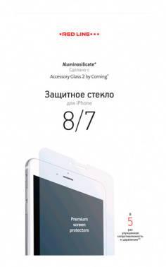 Защитное стекло Redline для Apple iPhone 7/8 (УТ000011685)