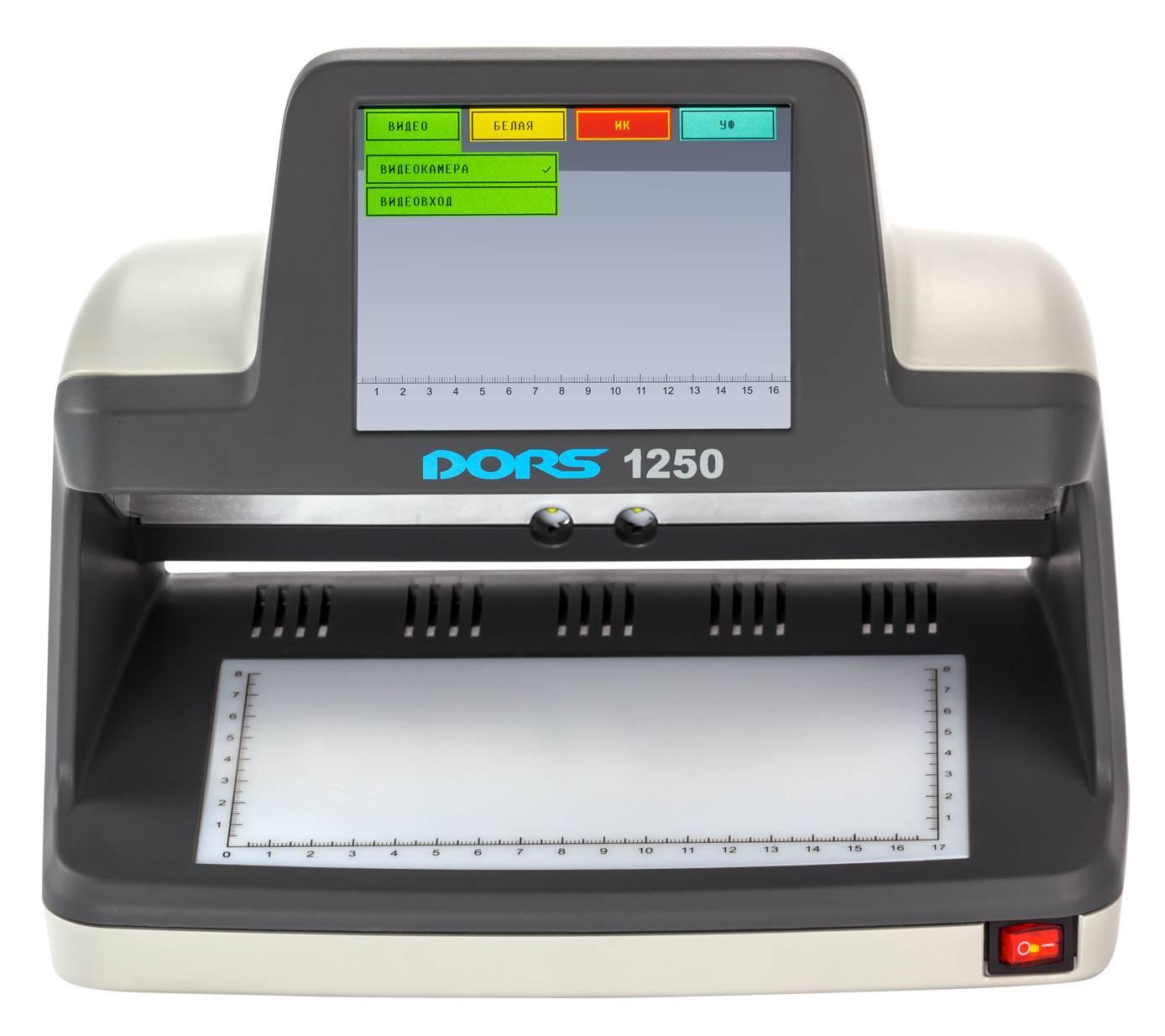 Детектор банкнот Dors 1250 Standart серый (FRZ-044870) - фото 1