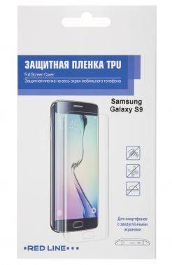 Защитная пленка Redline для Samsung Galaxy S9 (УТ000014588)