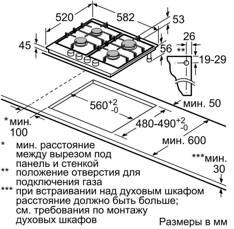 Газовая варочная поверхность Bosch PCP6A2M90R белый - фото 2