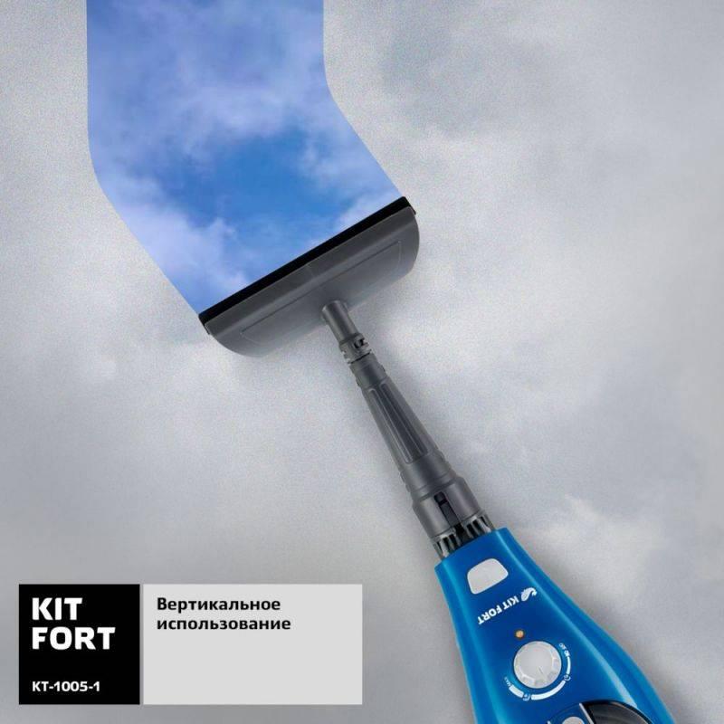 Паровая швабра Kitfort КТ-1005-1 голубой - фото 4