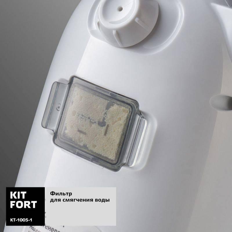 Паровая швабра Kitfort КТ-1005-1 голубой - фото 7