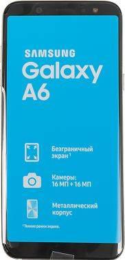Смартфон Samsung Galaxy A6 (2018) SM-A600F 32ГБ золотистый (SM-A600FZDNSER)