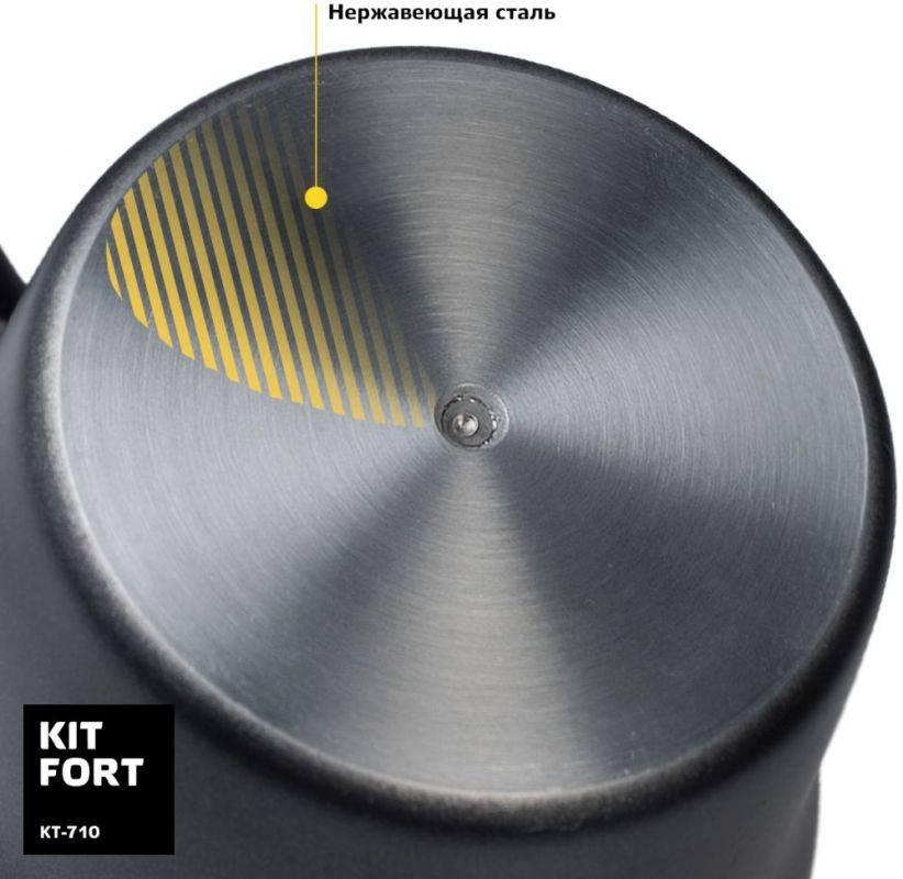 Капучинатор для вспенивателей молока Kitfort КТ-710 - фото 4