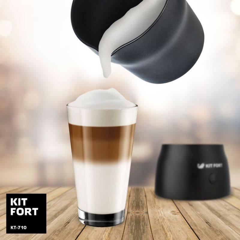 Капучинатор для вспенивателей молока Kitfort КТ-710 - фото 6