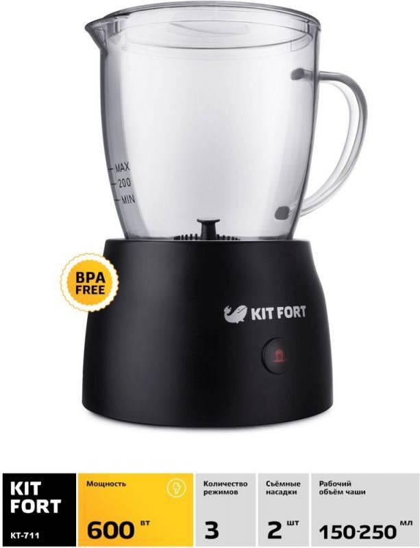 Капучинатор для вспенивателей молока Kitfort КТ-711 - фото 3