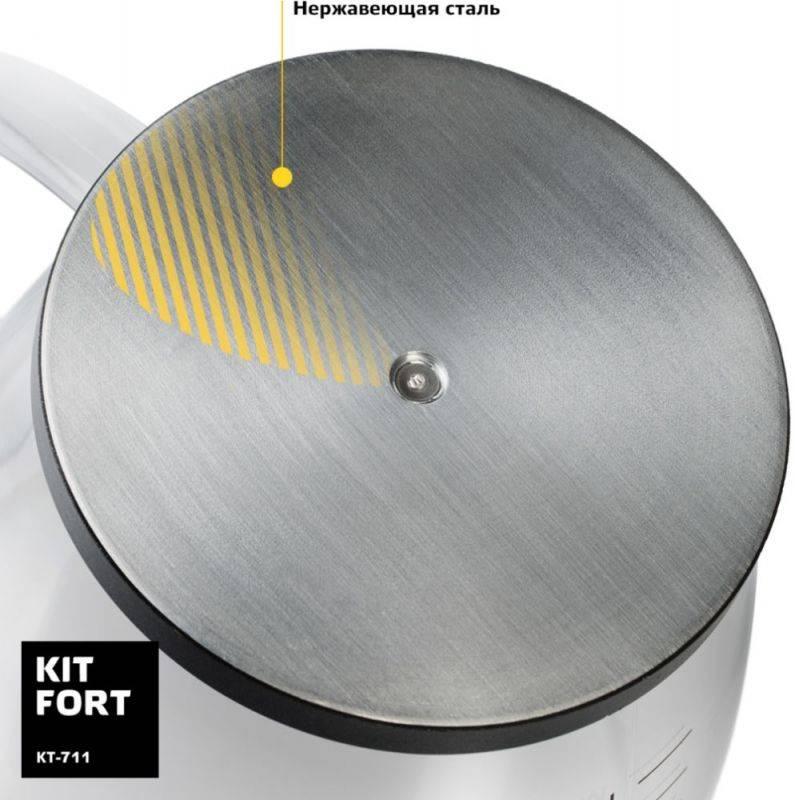 Капучинатор для вспенивателей молока Kitfort КТ-711 - фото 4