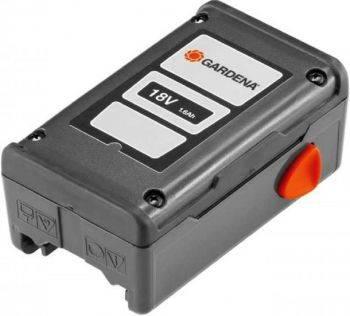 Батарея аккумуляторная Gardena 18В 1.6Ач NiMh (08834-20.000.00)