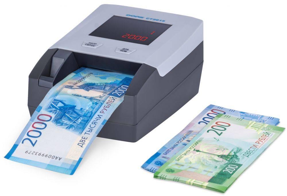 Детектор банкнот Dors CT2015 серый (SYS-040210) - фото 3