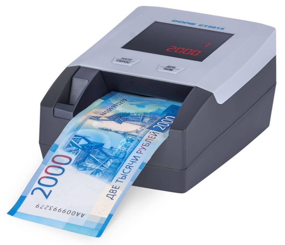 Детектор банкнот Dors CT2015 серый (SYS-040210) - фото 4
