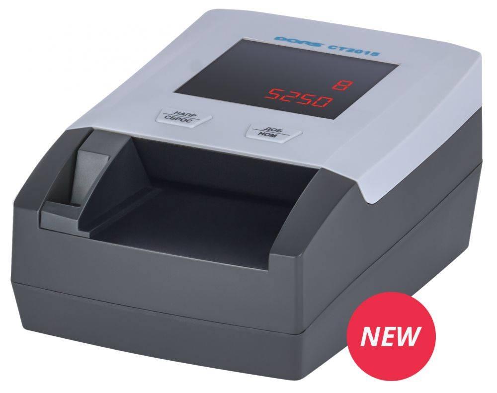 Детектор банкнот Dors CT2015 серый (SYS-040210) - фото 5