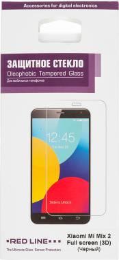 Защитное стекло Redline для Xiaomi Mi MIX2 (УТ000014465)