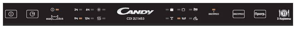 Посудомоечная машина Candy CDI 2L11453-07 (32900622) - фото 2
