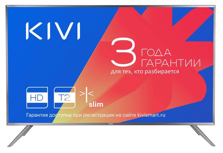 Телевизор LED Kivi 32HK20G - фото 1