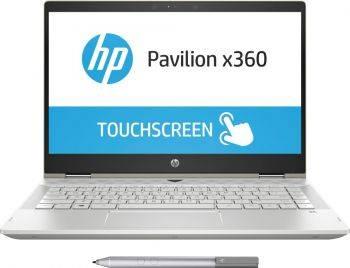 """Трансформер 14"""" HP Pavilion x360 14-cd0021ur золотистый (4MS06EA)"""