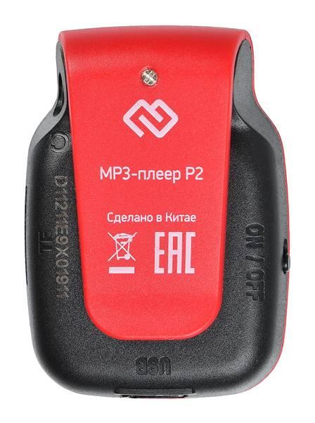 Плеер Digma P2 красный/черный - фото 2