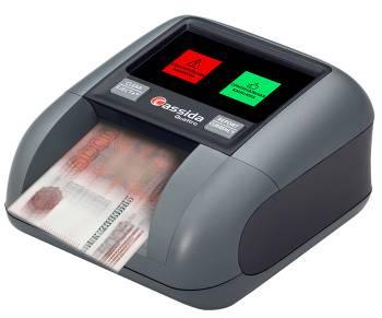 Детектор банкнот Cassida Quattro Z серый