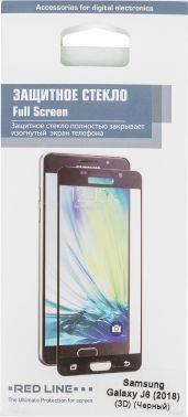 Защитное стекло Redline для Samsung Galaxy J6 2018 (УТ000015350)