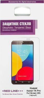 Защитное стекло Redline для Huawei Honor 7A Pro (УТ000014478)