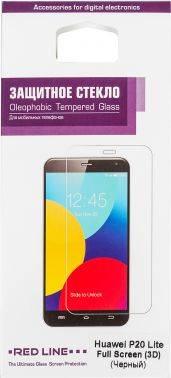 Защитное стекло Redline для Huawei P20 Lite (УТ000015072)