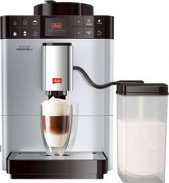 Кофемашина Melitta Caffeo F 531-101 серебристый (21547)