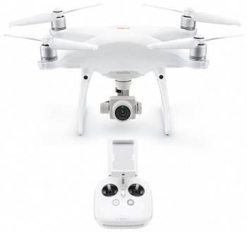 Квадрокоптер DJI Phantom 4 Pro V2.0 белый