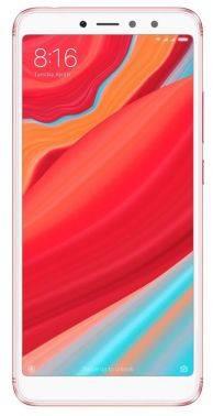 Смартфон Xiaomi Redmi S2 32ГБ розовое золото (REDMI S2 32GB)