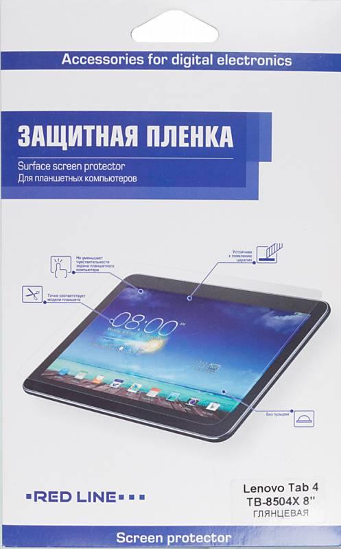 Защитная пленка Redline для Lenovo Tab 4 TB-8504X глянцевая (УТ000012163) - фото 1