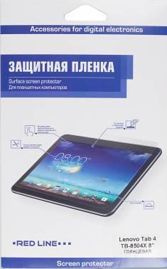 Защитная пленка Redline для Lenovo Tab 4 TB-8504X глянцевая (УТ000012163)