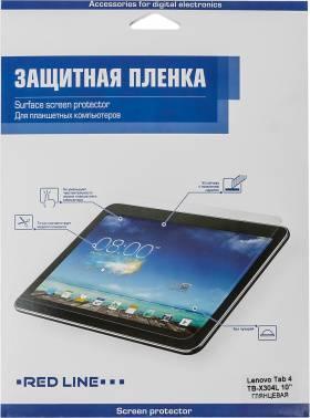 Защитная пленка Redline для Lenovo Tab 4 TB-X304L глянцевая (УТ000012164)