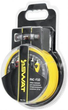 Установочный комплект Swat PAC-F10 4ch (SWAT PAC-F10)