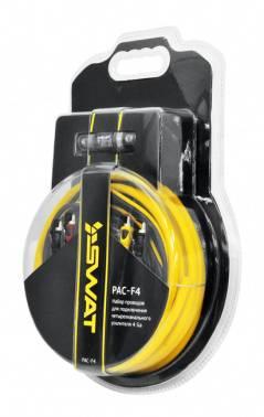 Установочный комплект Swat PAC-F4 4ch