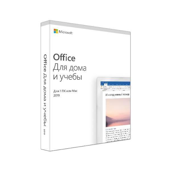 Офисное приложение Microsoft Office Home and Student 2019 Rus Medialess (79G-05075) - фото 1