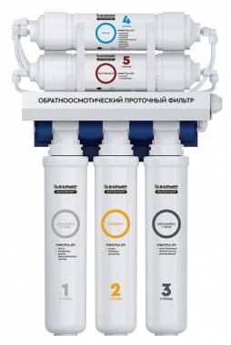 Водоочиститель Барьер WaterFort OSMO (Н261Р00)