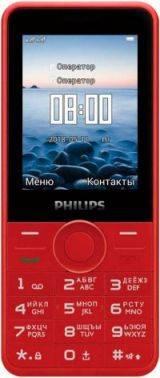 Мобильный телефон Philips Xenium E168 красный (867000156184)