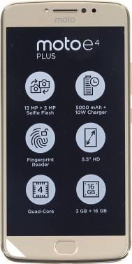 Смартфон Motorola E4 Plus XT1771 16ГБ золотистый (PA700007TR)