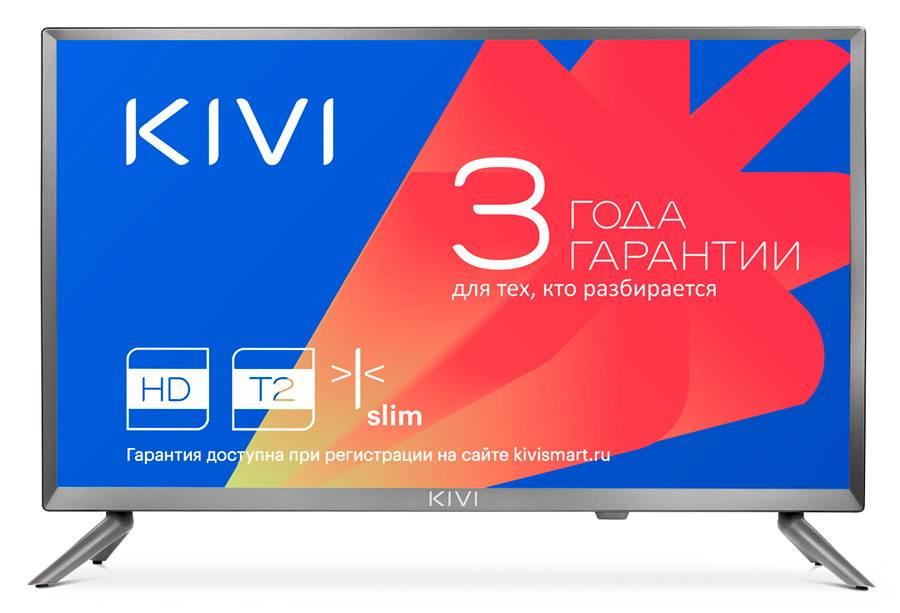 Телевизор LED Kivi 24HK20G - фото 1