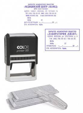 Самонаборный штамп Colop Printer 55 Set-F пластик