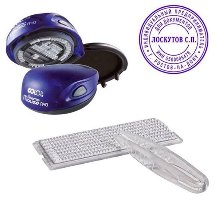 Печать самонаборная Colop Stamp Mouse R40/1.5 SET пластик - фото 1