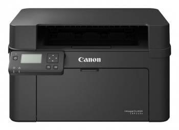 Принтер Canon i-Sensys LBP113w черный (2207C001)