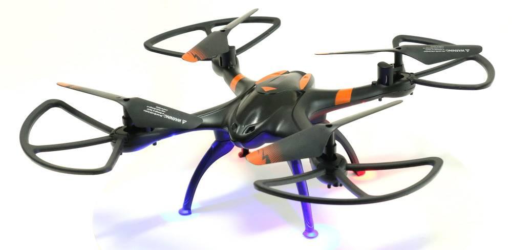 Квадрокоптер AOSENMA X-Drone FPV черный - фото 1