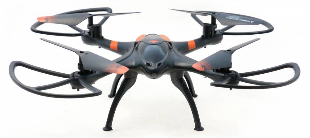 Квадрокоптер AOSENMA X-Drone FPV черный - фото 3
