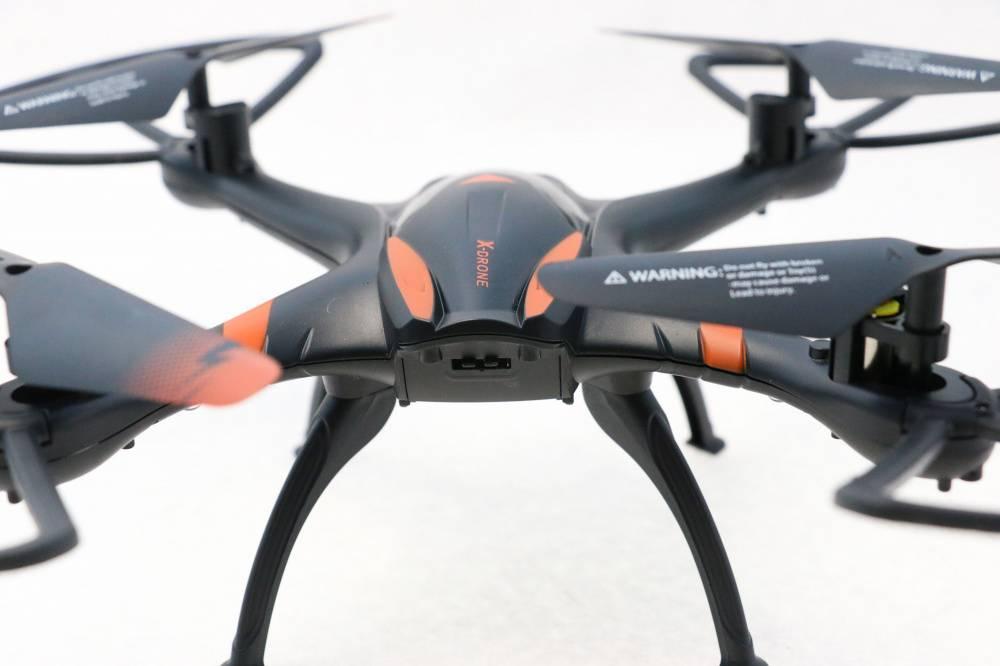Квадрокоптер AOSENMA X-Drone FPV черный - фото 6