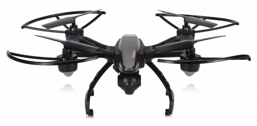 Квадрокоптер JXD Predator FPV черный - фото 2